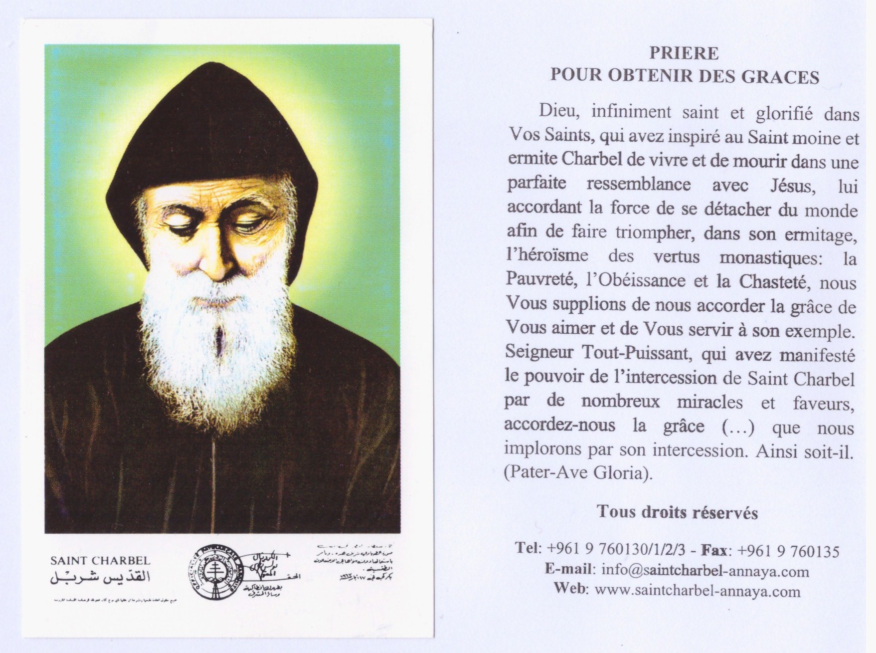 saint-charbel_20161114_095613